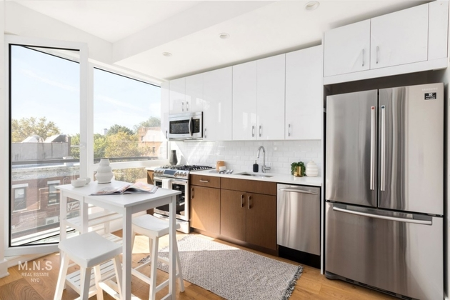 4103, Brooklyn, NY, 11225 - Photo 1