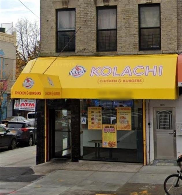 21726, Brooklyn, NY, 11212 - Photo 1