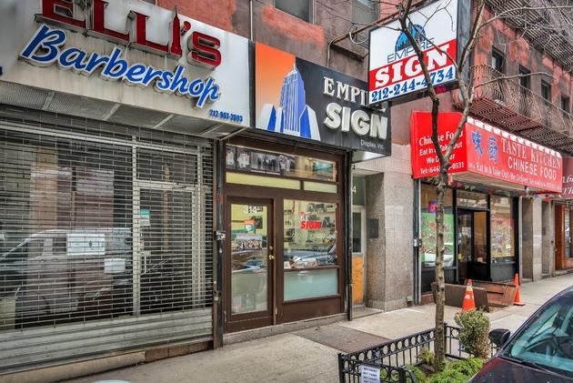 10000000, New York, NY, 10018 - Photo 1