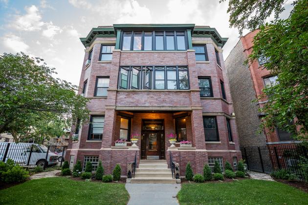 2283, Chicago, IL, 60640 - Photo 1