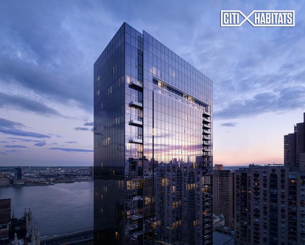 685 1st Ave, New York, NY, 10016 - Photo 1
