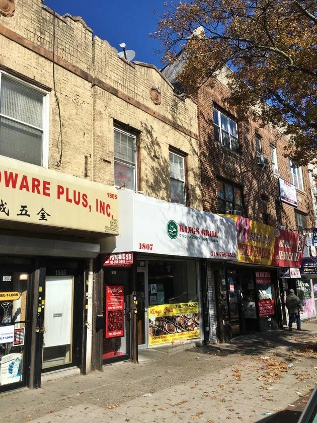 10000000, Brooklyn, NY, 11229 - Photo 2