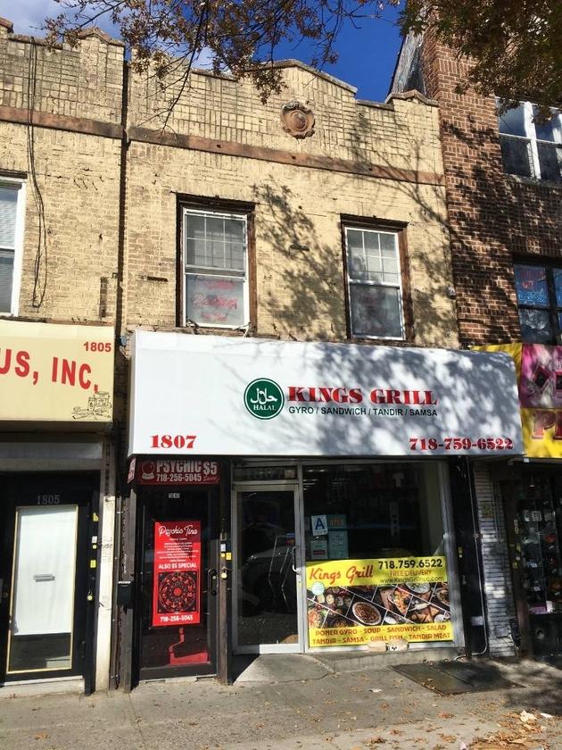 10000000, Brooklyn, NY, 11229 - Photo 1