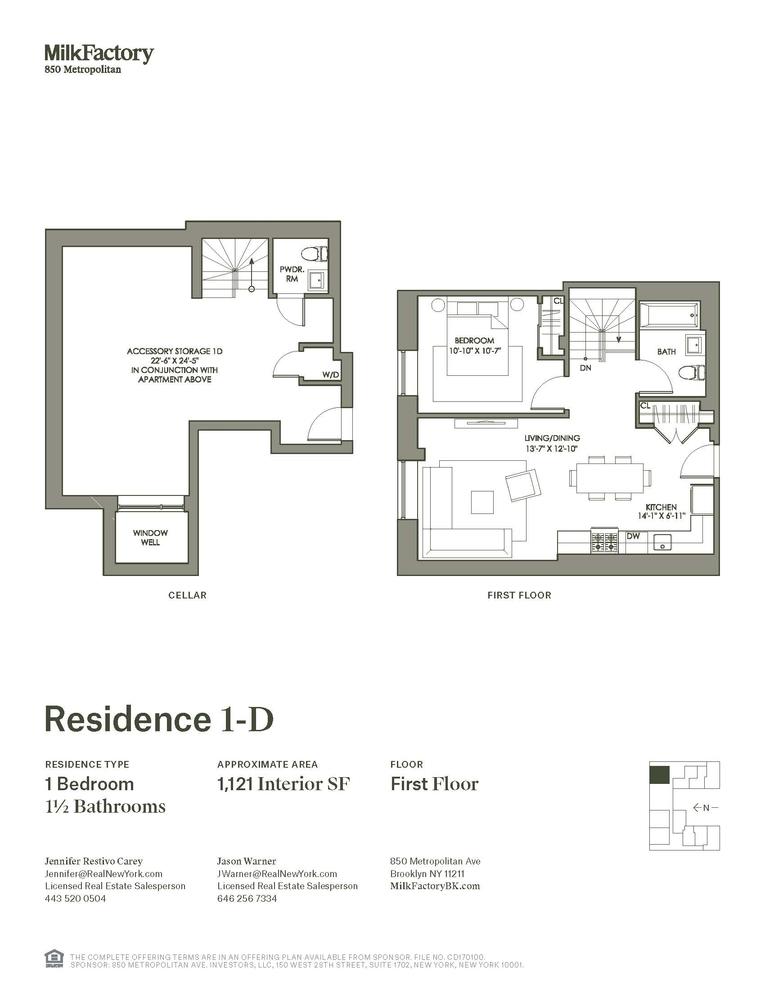 Unit 1D at 850 Metropolitan Avenue, Brooklyn, NY 11211