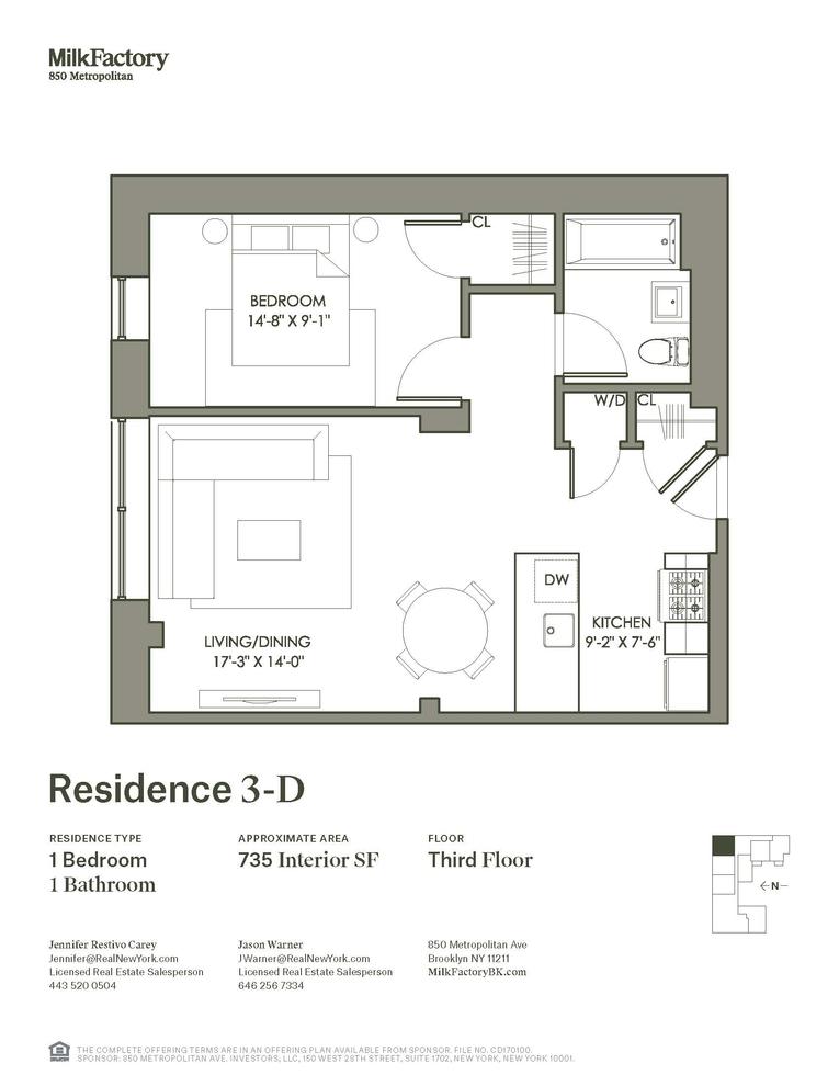 Unit 3D at 850 Metropolitan Avenue, Brooklyn, NY 11211