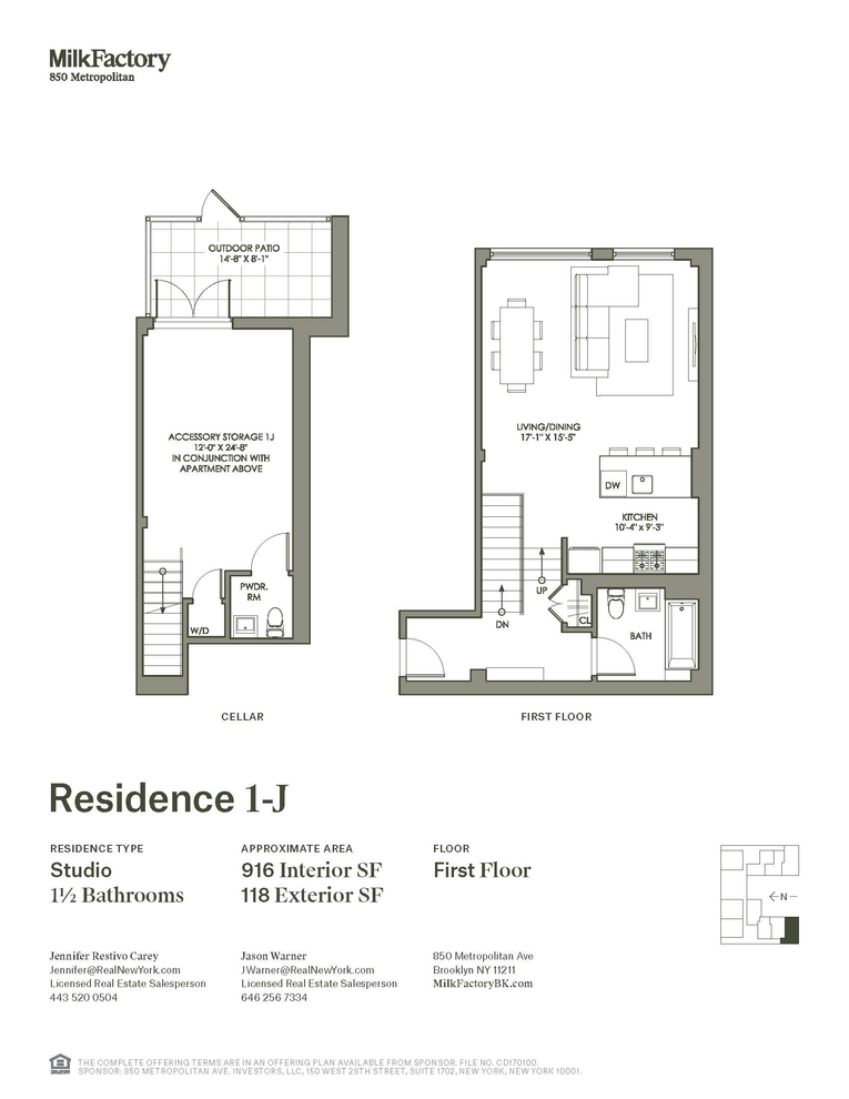 Unit 1J at 850 Metropolitan Avenue, Brooklyn, NY 11211